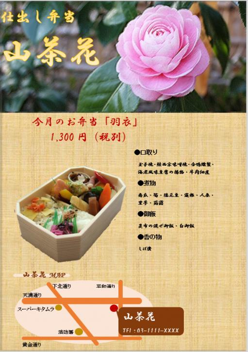 Photo_20191017010601