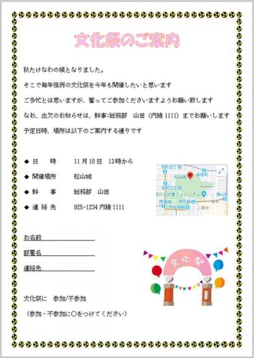 Photo_20191113211201